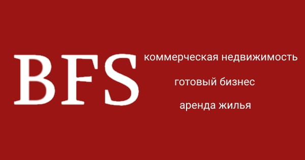 Цены на коммерческую недвижимость в Одессе в январе 2012 года