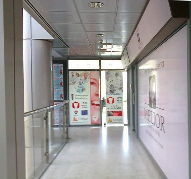 Аренда офиса греческий дом 10а аренда офиса у метро бабушкинская