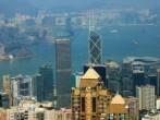 Самая дорогая офисная недвижимость в мире в Гонконге